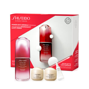 Power Lifting Program with Benefiance - SHISEIDO, Nieuw