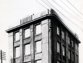 1939-historische-foto