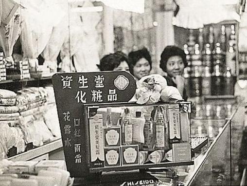1957-historische-foto