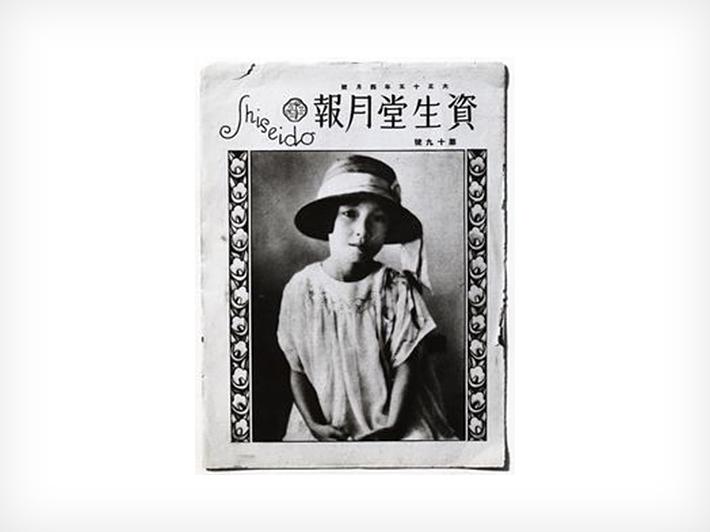 1922-geschiedenis-image_02